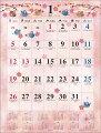 和の歳時記(2020年1月始まりカレンダー)