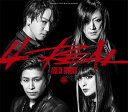 4REAL (CD+2Blu-ray) [ ACE OF S...