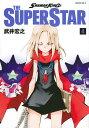 SHAMAN KING THE SUPER STAR(4) (マガジンエッジKC) [ 武井 宏之 ]