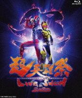 超英雄祭 KAMEN RIDER×SUPER SENTAI LIVE & SHOW 2020【Blu-ray】