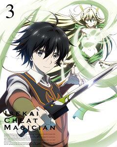 異世界チート魔術師 Vol.3【Blu-ray】