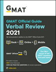 GMAT Official Guide Verbal Review 2021, Book + Online Question Bank GMAT OFF GD VERBAL REVIEW 2021 [ Gmac (Graduate Management Admission Coun ]