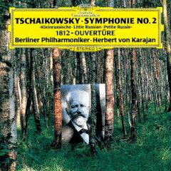 チャイコフスキー - 交響曲 第4番 ヘ短調 作品36(ヘルベルト・フォン・カラヤン)