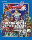 【楽天ブックスならいつでも送料無料】ドラゴンクエストX いにしえの竜の伝承 オンライン 公式...