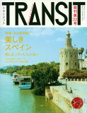 TRANSIT(過境)22號[多幸感癥工廠][TRANSIT(トランジット)22號 [ ユーフォリアファクトリー ]]