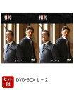 【セット組】【楽天ブックス限定先着特典】相棒 season 18 DVD-BOX 1 + 2(特製「相棒season18」ロゴステッカー) [ 水谷豊 ]