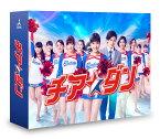 チア☆ダン DVD-BOX [ 土屋太鳳 ]