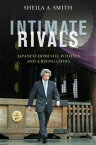 Intimate Rivals: Japanese Domestic Politics and a Rising China INTIMATE RIVALS (Council on Foreign Relations Book) [ Sheila Smith ]