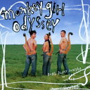 monkey girl odyssey [ DREAMS C...