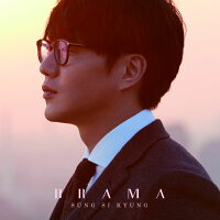 DRAMA (CD+DVD+スマプラ)