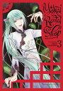 Yokai Rental Shop Vol. 3 YOKAI RENTAL SHOP VOL 3 (Yokai Rental Shop) [ Shin Mashiba ]
