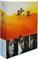砂の器 Blu-ray BOX【Blu-ray】