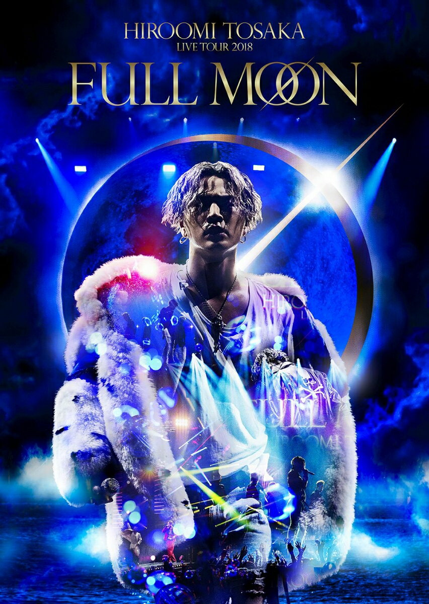 "HIROOMI TOSAKA LIVE TOUR 2018 ""FULL MOON"" DVD2枚組(スマプラ対応)"