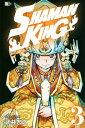 SHAMAN KING(3) (マガジンエッジKC) [ 武井 宏之 ]