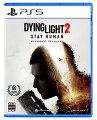 【特典】ダイイングライト2 ステイ ヒューマン PS5版(【外付予約特典】DLCコード3種セット(外付け))の画像