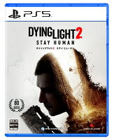 【特典】ダイイングライト2 ステイ ヒューマン PS5版(【外付予約特典】DLCコード3種セット(外付け))