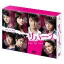 リバース DVD-BOX [ 藤原竜也 ]