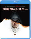 死霊館のシスター ブルーレイ&DVDセット(2枚組)【Blu-ray】 [ デミアン・ビチル ] - 楽天ブックス