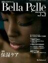 Bella Pelle(Vol.1 No.2(2016) 美...