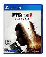 【特典】ダイイングライト2 ステイ ヒューマン PS4版(【外付予約特典】DLCコード3種セット(外付け))