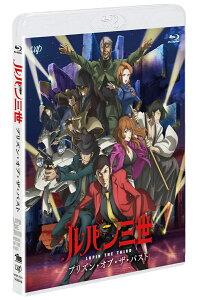 ルパン三世 プリズン・オブ・ザ・パスト【Blu-ray】