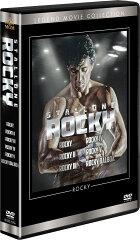 ロッキー DVDコレクション