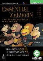 OD>Essential Xamarin