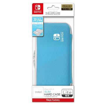 SLIM HARD CASE for Nintendo Switch Lite セルリアンブルー