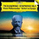 チャイコフスキー:交響曲第5番 [ ヘルベルト・フォン・カラ