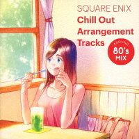 【先着特典】SQUARE ENIX Chill Out Arrangement Tracks - AROUND 80's MIX (ポストカード)