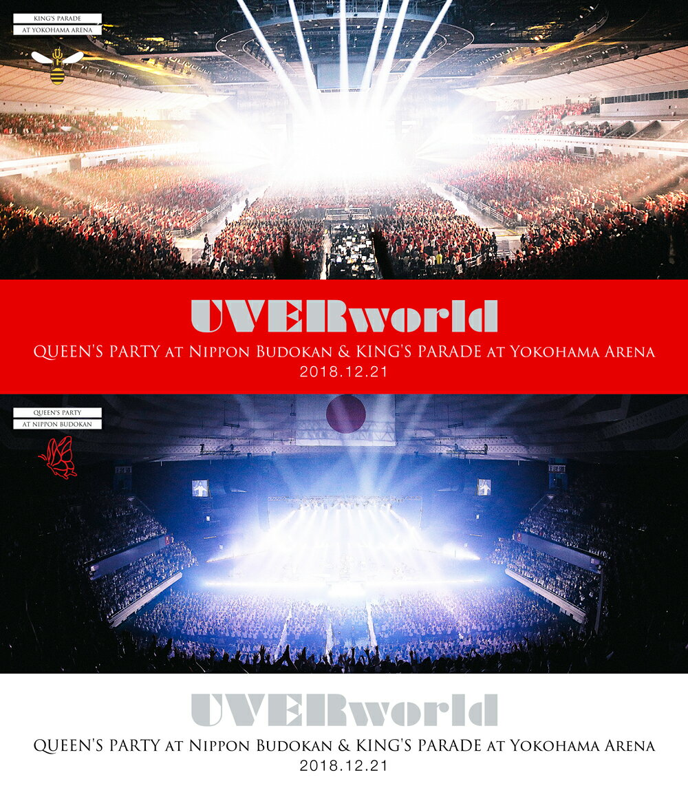 UVERworld 2018.12.21 Complete Package - QUEEN