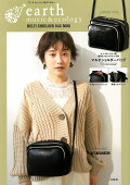 earth music&ecology MULTI SHOULDER BAG BOOK