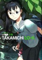 LO画集2-B TAKAMICHI LO-fi WORKS