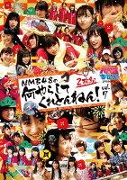 NMBとまなぶくん presents NMB48の何やらしてくれとんねん!vol.7