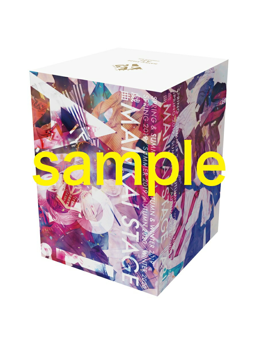 戯曲 MANKAI STAGE『A3!』コンプリートボックスセット (AUTUMN 2020・WINTER 2020 2冊組)画像