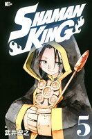 SHAMAN KING(5)