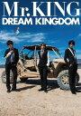 Mr.KING写真集『DREAM KINGDOM』通常版Mr.KING
