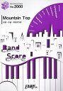 Mountain Top BAND SCORE (BAND SCORE PIECE) [ 野田洋次郎 ]