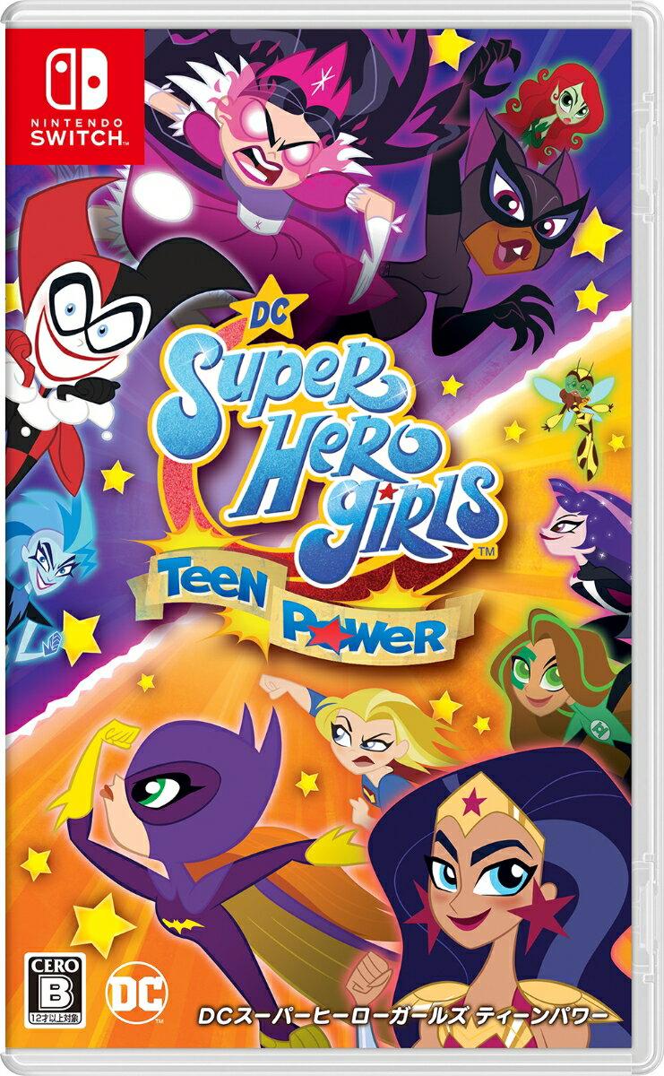 DCスーパーヒーローガールズ ティーンパワー