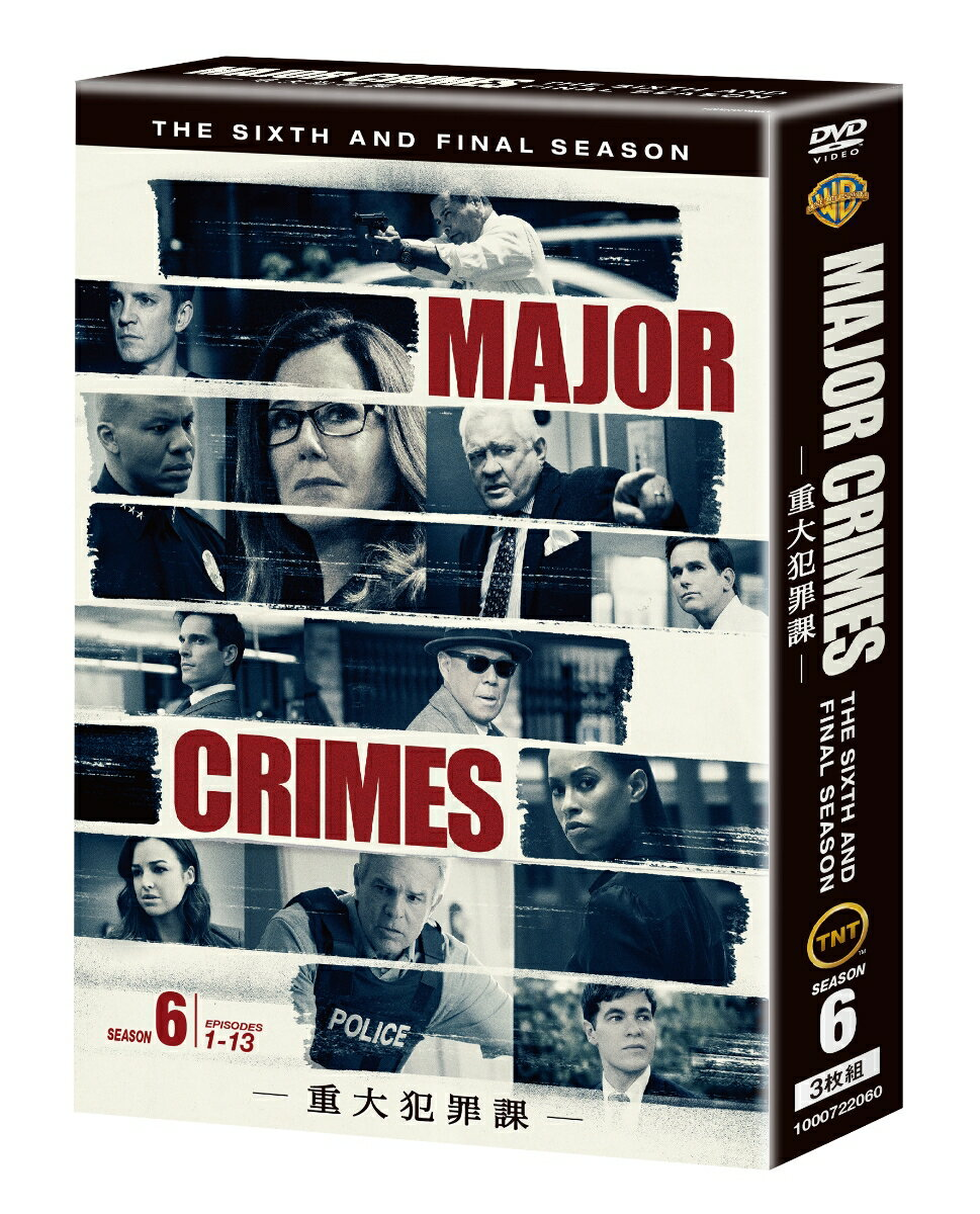 MAJOR CRIMES 〜重大犯罪課 <ファイナル・シーズン>(3枚組)画像