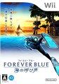 FOREVER BLUE 海の呼び声の画像