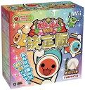 太鼓の達人Wii 決定版 同梱版