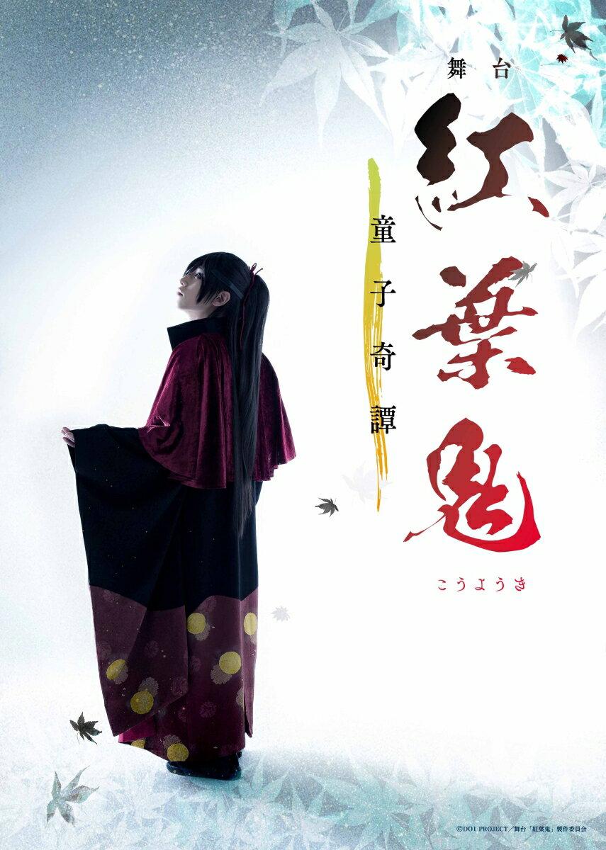 アニメ, キッズアニメ Blu-ray
