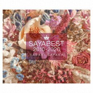【先着特典】佐咲紗花 10th Anniversary Best Album 「SAYABEST 2010-2020」 (佐咲紗花ヒストリーブック 全1種)