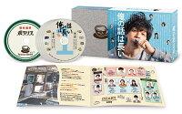 俺の話は長い Blu-ray BOX【Blu-ray】