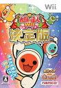 【送料無料】太鼓の達人Wii 決定版 ソフト単品版