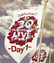 20th L'Anniversary LIVE -Day1-【Blu-ray】 [ L'Arc-en-Ciel ]
