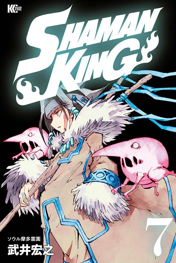 コミック, その他 SHAMAN KING7 KC