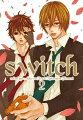 switch(2)〔新装版〕