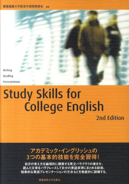 Study Skills for College English2nd Edti画像